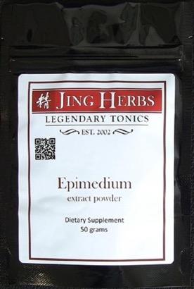 Jing Herbs Epimedium (Horny Goat Weed) Extract Powder