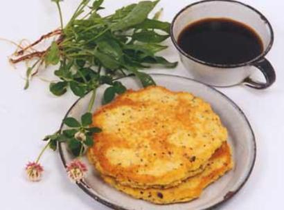 MaryJanesFarm Organic Breakfast Frittatas